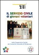 Libricino_SCN_2013_copertina